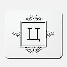 Russian Tseh letter Ts Monogram Mousepad
