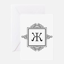 Russian Zheh letter Zh Monogram Greeting Cards