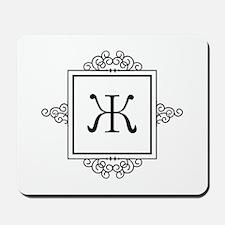 Russian Zheh letter Zh Monogram Mousepad