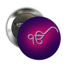 EK ONKAR - Purple Button