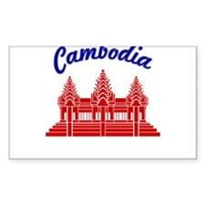 Cute Cambodia Decal