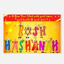 Funnish Rosh Hashanah Postcards (package Of 8)