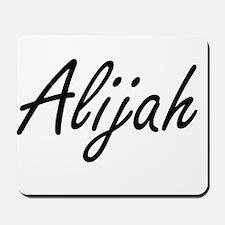 Alijah Artistic Name Design Mousepad