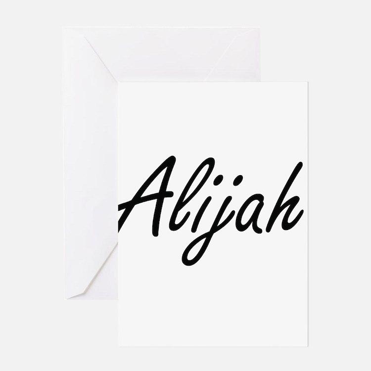 Alijah Artistic Name Design Greeting Cards