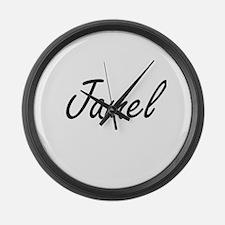 Jamel Artistic Name Design Large Wall Clock