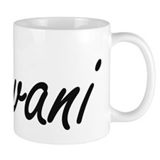 Jovani Artistic Name Design Mug