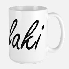 Malaki Artistic Name Design Mugs