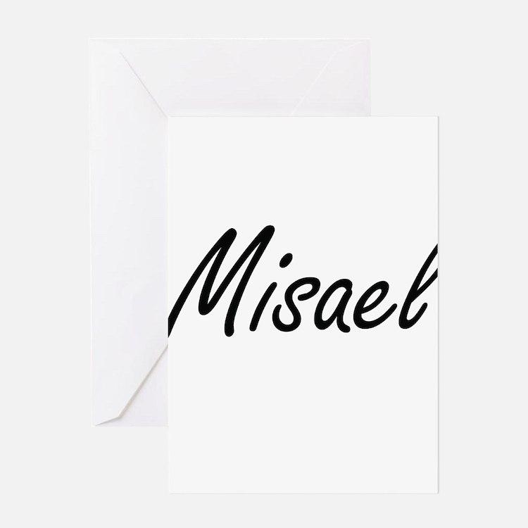 Misael Artistic Name Design Greeting Cards