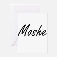 Moshe Artistic Name Design Greeting Cards
