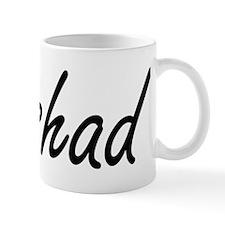 Rashad Artistic Name Design Mug