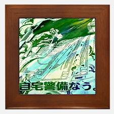 modern art Framed Tile
