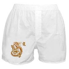 Golden Chinese Dragon Boxer Shorts