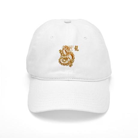 Golden Chinese Dragon Cap