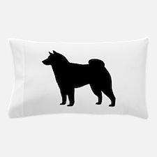 Shiba Inu Pillow Case