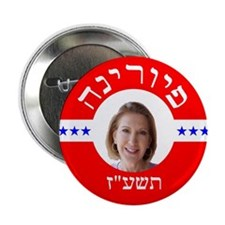 "2016 Carly Fiorina for President in H 2.25"" Button"