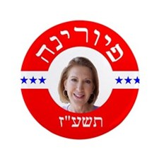 2016 Carly Fiorina for President in Hebrew! Button