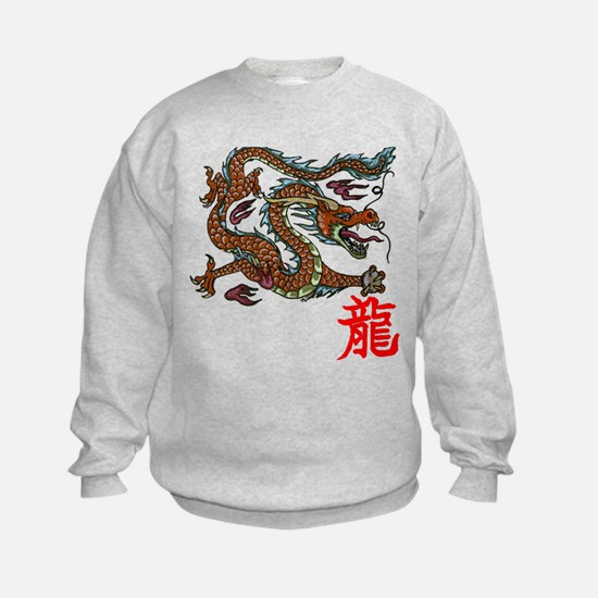 Asian Dragon Sweatshirt