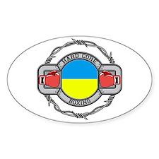 Hard Core Ukraine Boxing Decal