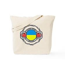 Hard Core Ukraine Boxing Tote Bag