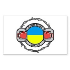 Hard Core Ukraine Boxing Decal