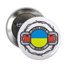 "Hard Core Ukraine Boxing 2.25"" Button (10 pack)"