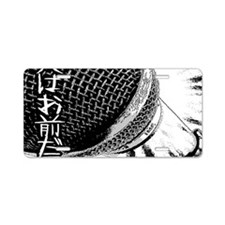 cool japanese cartoon karao Aluminum License Plate