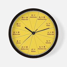 "Old Japanese ""Nine Bells"" Wall Clock"