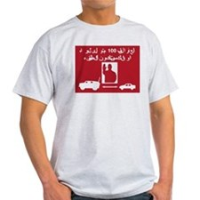 Cute Isaf T-Shirt
