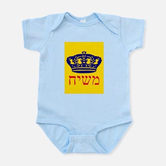 Chabad_Mashiach_Flag Body Suit