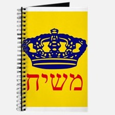 Chabad_Mashiach_Flag Journal