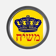 Chabad_Mashiach_Flag Wall Clock