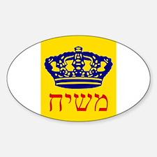 Chabad_Mashiach_Flag Decal