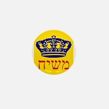 Chabad_Mashiach_Flag Mini Button