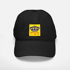 Chabad_Mashiach_Flag Baseball Hat