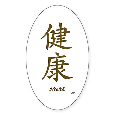 Health Oval Sticker
