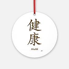 Health Ornament (Round)