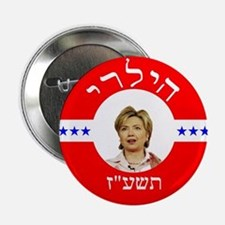 "2016 Hillary Clinton for President in 2.25"" Button"