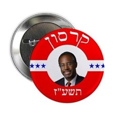 "2016 Dr. Ben Carson for President in 2.25"" Button"