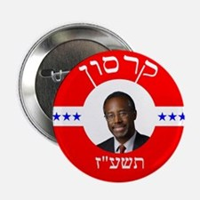 """2016 Dr. Ben Carson for President in 2.25"""" Button"""