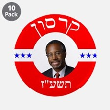 "2016 Dr. Ben Carson for Pres 3.5"" Button (10 pack)"