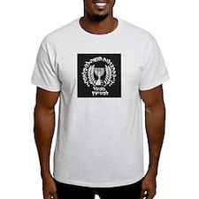 Unique Israeli T-Shirt