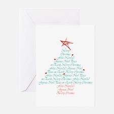 Multi Language Seasons Greetings Greeting Card