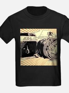 Japanese cartoon vintage camera T-Shirt