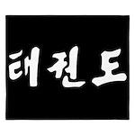Tae Kwon Do King Duvet