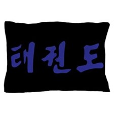 Korean Taekwondo Pillow Case