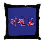 Tae Kwon Do Throw Pillow