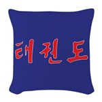 Tae Kwon Do Woven Throw Pillow
