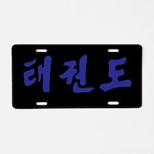 Korean Taekwondo Aluminum License Plate