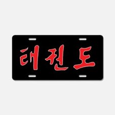 Tae Kwon Do Aluminum License Plate