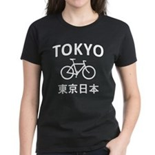 I Bike Tokyo T-Shirt